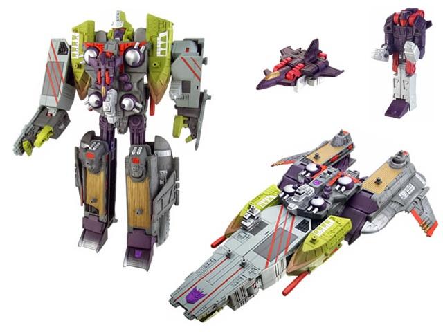 File:Armada Tidal Wave toy.jpg