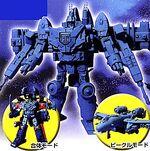 CYB sonic bomber originalsculpt