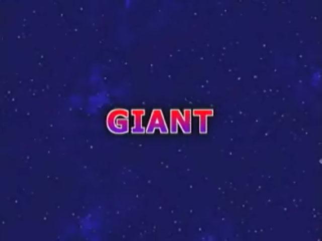 File:GiantTitle.jpg