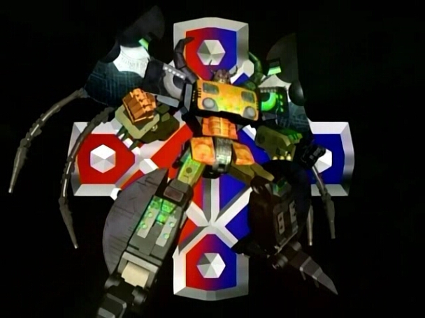 File:Energon Unicron.jpg