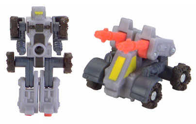File:Armada Leader1 toy.jpg