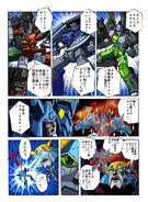 TFUW Comic03