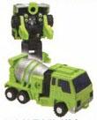 File:Uni Micromaster Quickmix toy.jpg