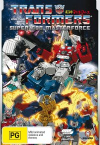 File:MadmanMasterforce.jpg