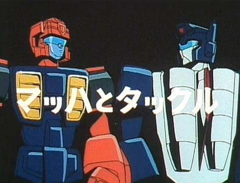 File:Victory - 13 - Japanese.jpg