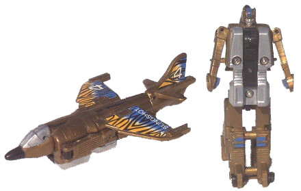 File:G2 Slingshot toy.jpg