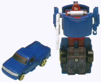 File:G2Motormouth toy.jpg