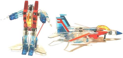 File:GhostStarscream toy.jpg