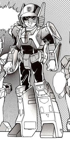File:Shuta manga.jpg