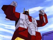 Superion1