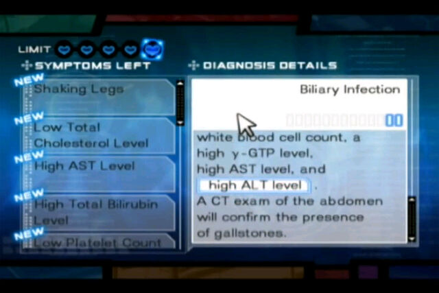 File:Symptom.jpg