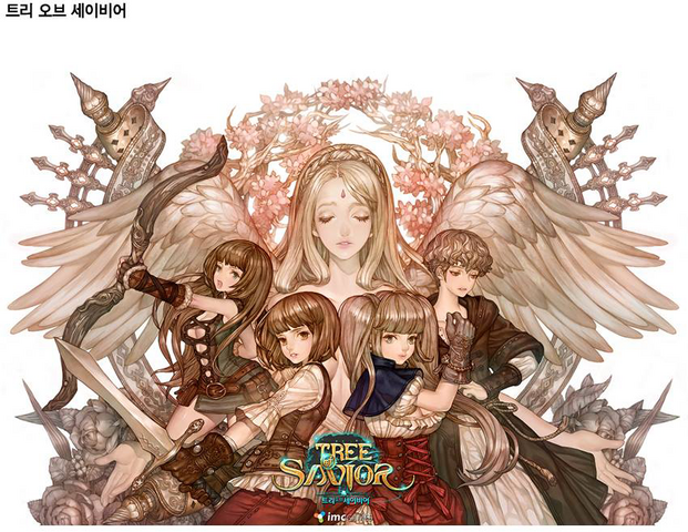 File:TreeOfSavior.png