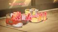 Thumbnail for version as of 19:15, September 25, 2015