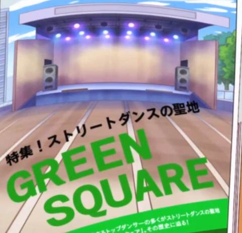 File:Green square.png
