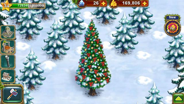 File:Tree 7.PNG
