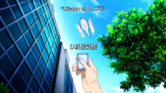 File:Ep.1 Title.png
