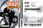 TM Volume 10 Full Cover