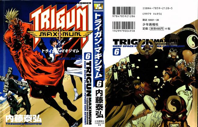 File:TM Volume 6 Full Cover.png