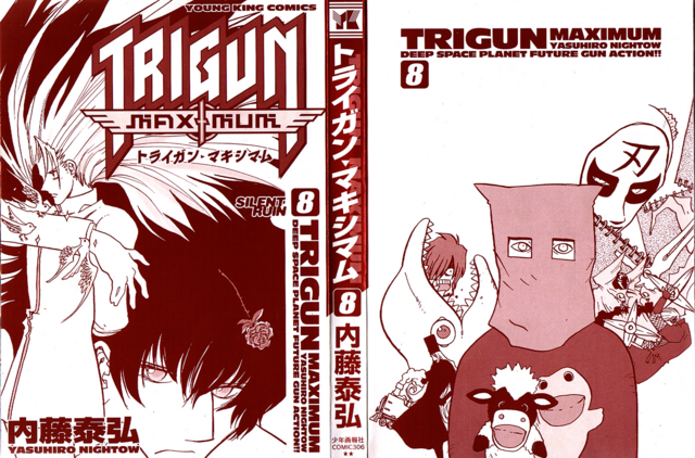 File:TM Volume 8 Inside Cover.png