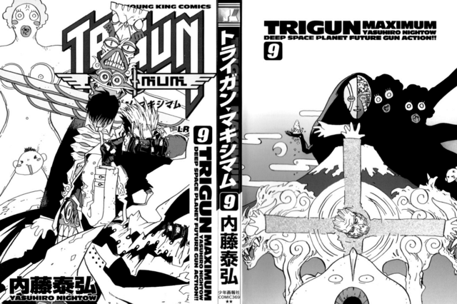 File:TM Volume 9 Inside Cover.png
