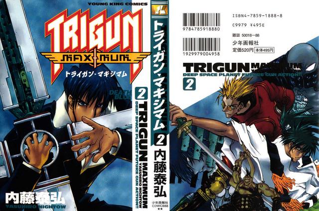 File:TM Volume 2 Full Cover.png