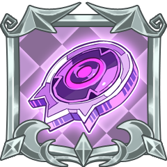 File:Trophy Trillion 18 魔刻印を刻みし者.png