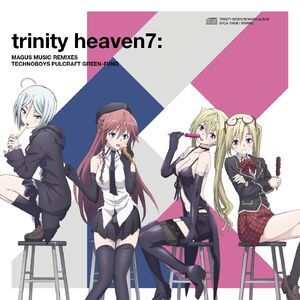 Trinity Heaven7 Magus Music Remixes cover