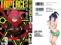 Volume 9 Full Cover