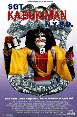 File:Sgt. Kabukiman N.Y.P.D. (1990).jpg