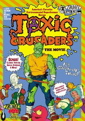 File:Toxiccrusadersmovie.jpg