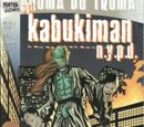 Sgt. Kabukiman N.Y.P.D. Issue 3 (Fester Comix)