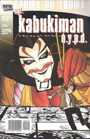 File:Kabukiman fester comix issue 1.jpg