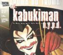 Sgt. Kabukiman N.Y.P.D. Issue 1 (Fester Comix)