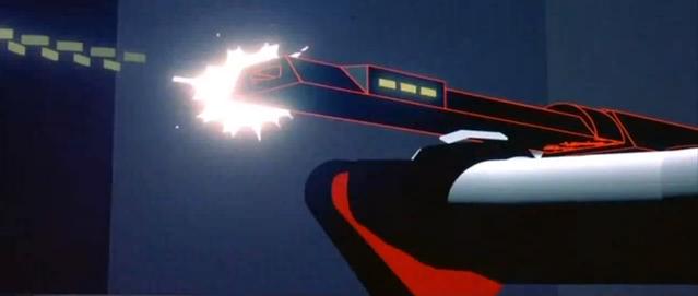 File:Tank Fire Arrow-2.png