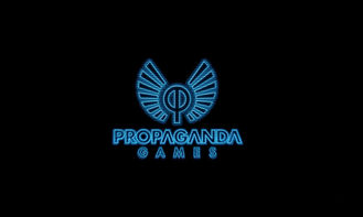 File:Propaganda games.jpeg