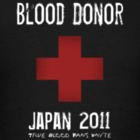 File:Japan-True-Blood-Fans-Unite.jpg
