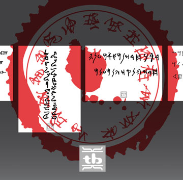 File:Chishio.jpg
