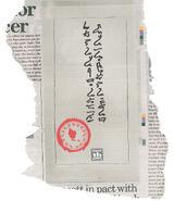 Newspaperad26