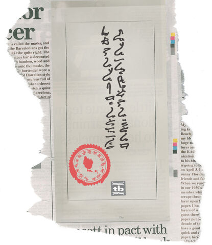 File:Newspaperad26.jpg