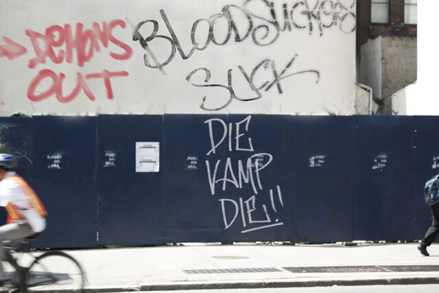 File:Antivampgraffiti.jpg