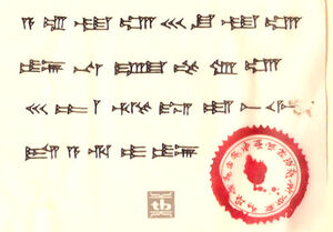 Chjp-letter-004