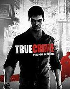 220px-True Crime HK cover art