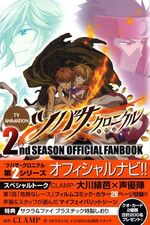 2nd season fanbook