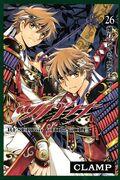 Manga Volume 26