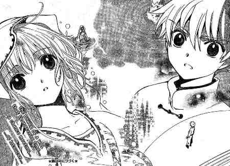 "File:OriginalSakura and ""Syaoran""Li.jpg"
