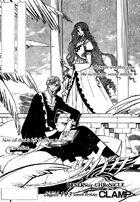 Fujitaka and nadesico