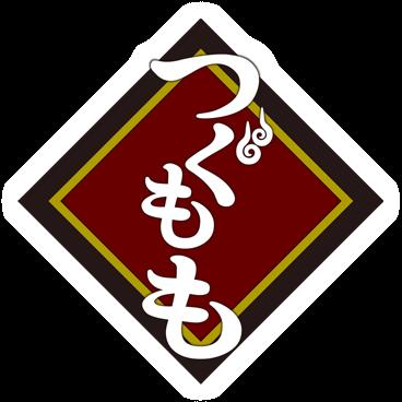 File:Tsugumomo Anime Logo.png