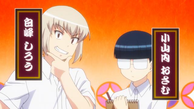 File:Shirou and Osamu OP.png