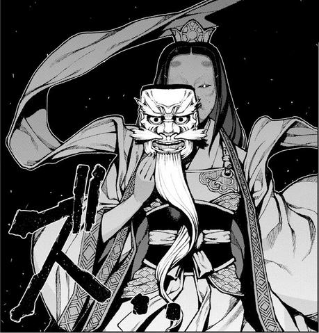File:Kukuri-Akujou-Mask.png