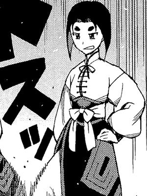 File:Sarara Manga Portrait.png